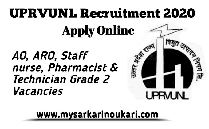 UPRVUNL Recruitment 2020 Apply Online AE, ARO 353 Posts