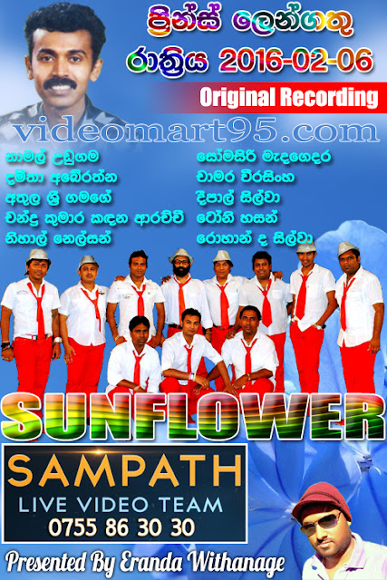 SUNFLOWER PRINCE NIGHT KARANDENIYA 2016-02-06