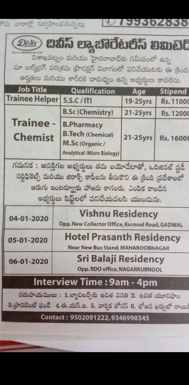 Divis Laboratories – Walk in interview for Fresher on 4th to 6th Jan' 2020