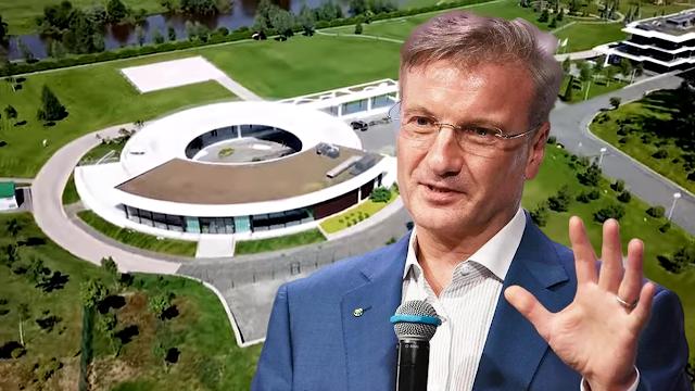 Герман Греф и его дворец – как не бедствует глава Сбербанка
