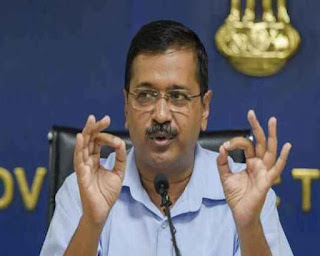 delhi-government-orders-evaluation-for-the-board-exams-from-home