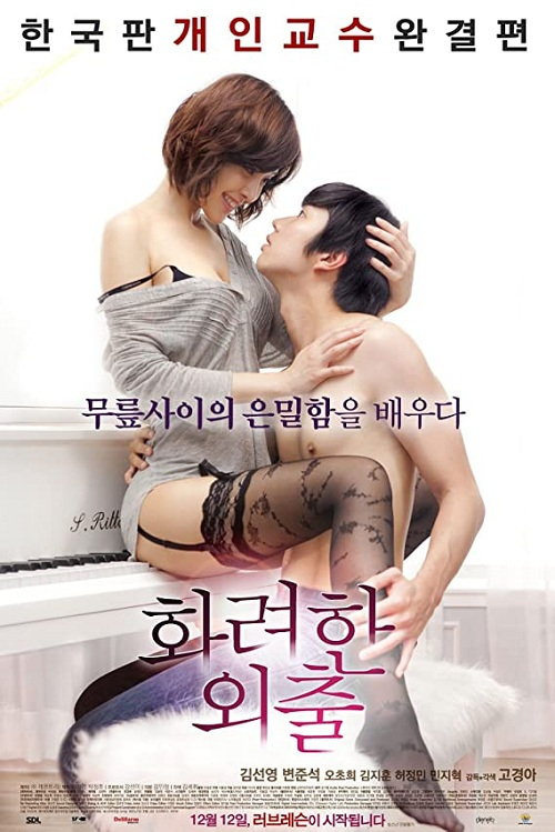 WATCH Love lesson 2013 -Hwaryeonhan oechul 2013 ONLINE freezone-pelisonline
