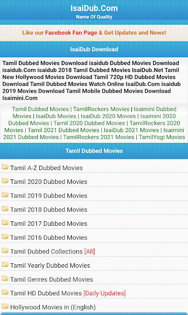Isaidub ~ Isaidub 2021 Movies download Tamil Dub Movie, Tamil 2020 Movie, Tamil 2001 Dubbed Movie From Illegal Website, News About Isaidub