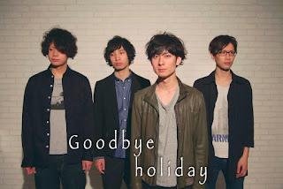 Goodbye holiday(グッバイホリデー) - 奇跡の星 Kiseki no hoshi Lyric with Romaji