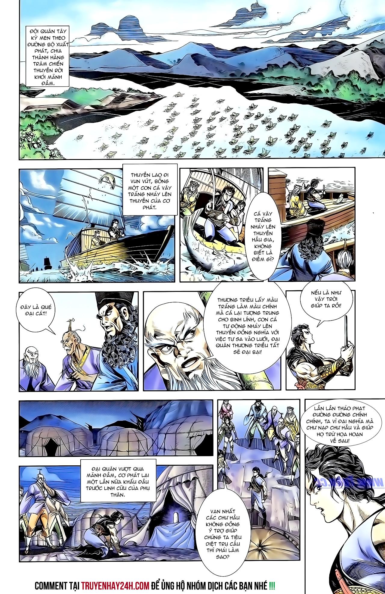 Cơ Phát Khai Chu Bản chapter 156 trang 27