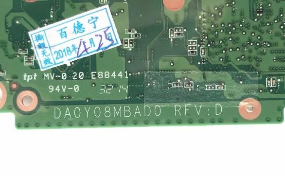 DAOYO8MBAD0 REV-D Hp Stream 14-z010nr Bios