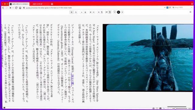Vivaldi Browser Versi Terbaru