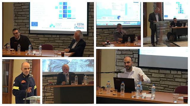 Ηγουμενίτσα: με επιτυχία η παρουσίαση του προγράμματος για τη καταγραφή των πλημμυρών (+ΒΙΝΤΕΟ)