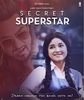 Secret Superstar Main Kaun Hoon Movie Song Lyrics