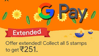 Google Pay Stamp Collection Diwali offer Extended