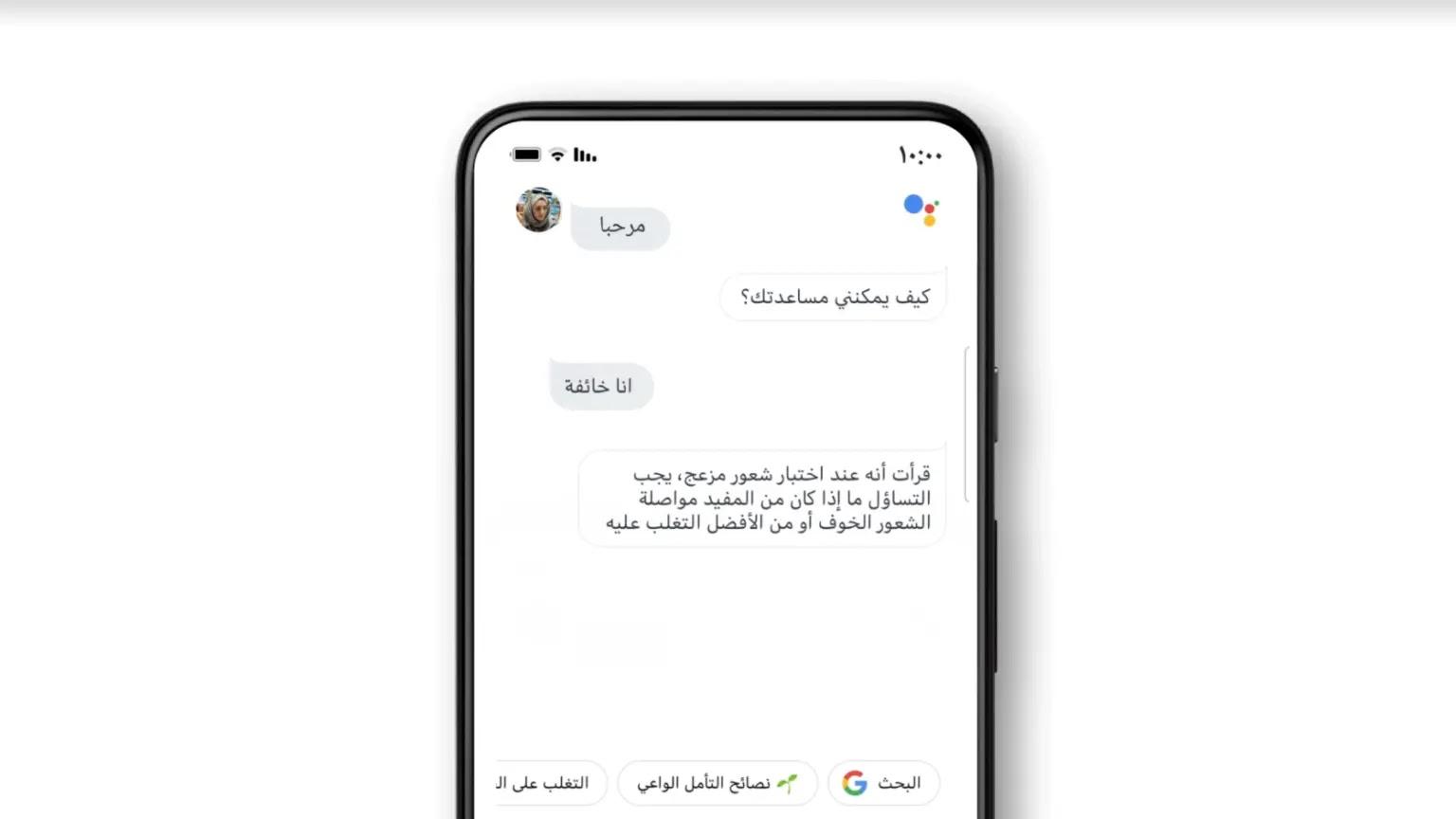 مساعد جوجل الصوتي,مساعد جوجل للكمبيوتر,مساعد جوجل بالعربي,مساعد جوجل apk,مساعد جوجل الصوتي apk,مساعد جوجل pc,مساعد جوجل لا يعمل,مساعد جوجل حمار,مساعد جوجل يتكلم,مساعد جوجل يدعم اللغة العربية,يا مساعد جوجل,انا مساعد جوجل كيف يمكنني مساعدتك,يا مساعد جوجل غني لي اغنيه,يا مساعد جوجل كيف حالك,اهلا يا مساعد جوجل,اهلا بك يا مساعد جوجل,السلام عليكم يا مساعد جوجل,كيف الحال يا مساعد جوجل,مرحبا بك يا مساعد جوجل,مساعد جوجل ويب,مساعد جوجل وينك,وين مساعد جوجل,ويكيبيديا مساعد جوجل,مساعد جوجل و,مساعد جوجل هل تسمعني,مساعد جوجل هل انت ارمي,مساعد جوجل هواوي,مساعد جوجل هل انت هنا,مساعد جوجل هاتف,مساعد جوجل ما هو,مساعد جوجل من هو,هاي مساعد جوجل,مساعد جوجل مساعد جوجل,مساعد جوجل ناو,حذف مساعد جوجل نهائيا,مساعد جوجل ابغى نكته,مساعد جوجل احكي لي نكته,نكت مساعد جوجل,نتائج مساعد جوجل,نظام مساعد جوجل,مساعد جوجل مترجم,مساعد جوجل ما اسمي,مساعد جوجل مجانا,مساعد مساعد جوجل,مساعد جوجل للايفون,مساعد جوجل لا يستجيب,مساعد جوجل لو سمحت,مساعد جوجل للابتوب,مساعد جوجل للترجمه,مساعد جوجل ويندوز,مساعد جوجل الاصلي,مساعد جوجل العربي,مساعد جوجل كروم,مساعد جوجل كمبيوتر,مساعد جوجل كم الساعه الان,مساعد جوجل كيف حالك,مساعد جوجل كم عمرك,مساعد جوجل كم باقي يوم على رمضان,مساعد جوجل كاميرا,مساعد جوجل كيف,مساعد google بالعربي,مساعد جوجل فزوره رمضان,مساعد جوجل فتح,مساعد جوجل في هواوي,مساعد جوجل فيديو,مساعد جوجل في الاردن,مساعد google فزورة رمضان,فين مساعد جوجل,فصل مساعد جوجل,مساعد جوجل غني لي اغنيه,مساعد جوجل غني لي اغنيه جميله,مساعد جوجل غير متاح على هذا الجهاز,مساعد جوجل غني اغنيه,عايز مساعد جوجل,مساعد جوجل على الكمبيوتر,مساعد جوجل عربي,مساعد جوجل على الايفون,تنزيل مساعد جوجل عربي,تحميل مساعد جوجل على الايفون,تحميل مساعد جوجل على الكمبيوتر,الحصول على مساعد جوجل,معلومات على مساعد جوجل,مساعد جوجل الذكي,مساعد جوجل طلع لي,مساعد جوجل طلع لي اليوتيوب,ضبط مساعد جوجل,مساعد جوجل صوتي,مساعد جوجل صوت,مساعد جوجل شلونك,جوجل مساعد شخصي,شغل مساعد جوجل,شرح مساعد جوجل,شخصيات مساعد جوجل,شعار مساعد جوجل,مساعد جوجل سيري,مساعد جوجل سامسونج,مساعد جوجل سماعات الراس,مساعد جوجل ساعدني,مساعد جوجل سهل,مساعد جوجل الشخصي سيري,مساعد google,مساعد ج