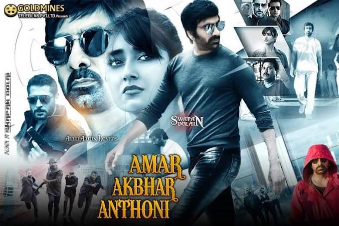 Download Coco Full Movie In Hindi Filmywap Coco 2017 Hindi