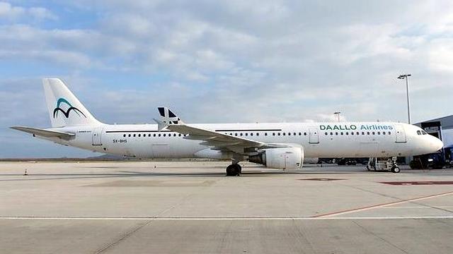 خطوط دالو الجوية DAALLO Airlines