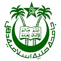 Jamia Millia Islamia, JMI, New Delhi, 12th, Professor, Clerk, LDC, UDC, freejobalert, Sarkari Naukri, Latest Jobs, Non-teaching, Teaching, JMI logo