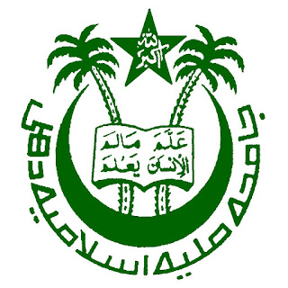 Jamia Millia Islamia, JMI, Delhi, Post Graduation, Research Assistant, freejobalert, Sarkari Naukri, Latest Jobs, jmi logo