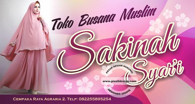 Iklan Banner Baju Muslim Fashion Butik