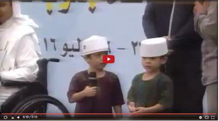 Lihat Keharuan Masyita Dan Hafidz Cilik Lain Saat Menerima Hadiah Ibadah Haji Dari Kedubes Saudi (Video)