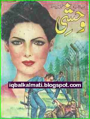 Wehshi Novel MA Rahat