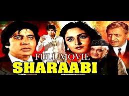 Manzilen Apni Jagah Hain Raaste Lyrics- Kishore Kumar, Amitabh Bachchan, Sharaabi