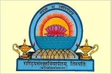 Deputy Librarian at Rashtriya Sanskrit Vidyapeetha, Tirupati: Last Date- 09/08/2019