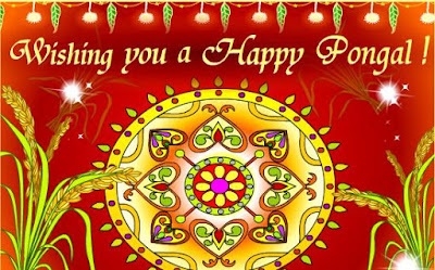 Pongal Images for Download