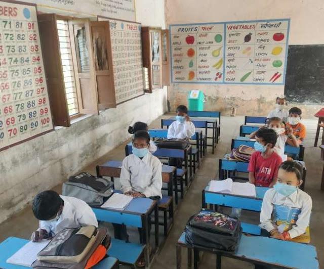 हरियाणा में पहली से तीसरी कक्षा के विद्यार्थियों के लिए खुले स्कूल
