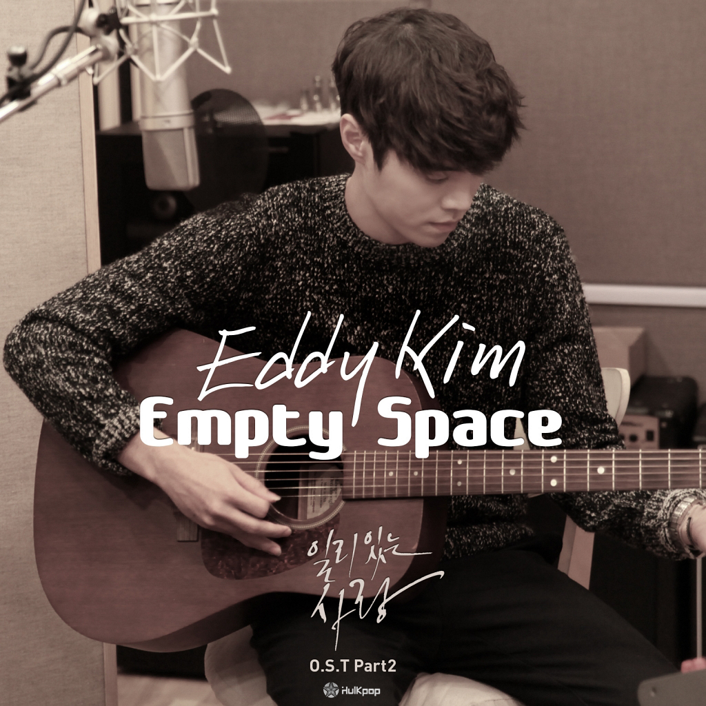 [Single] Eddy Kim – Valid Love OST Part 2