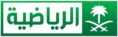 قناة السعودية الرياضية 1