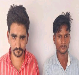Rajasthan crime news on media kesari,