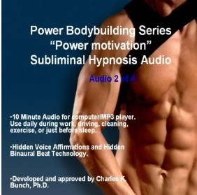 subliminal hypnosis binaural audios cds for weight training body building