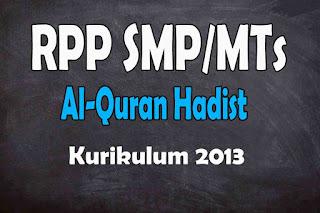 RPP 1 Lembar Al-Quran Hadist MTs Kurikulum 2013