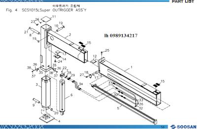 Chân của Cẩu soosan 10 tấn SCS1015-SCS1024