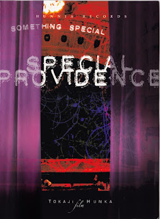 Special Providence – 2010 - Something Special