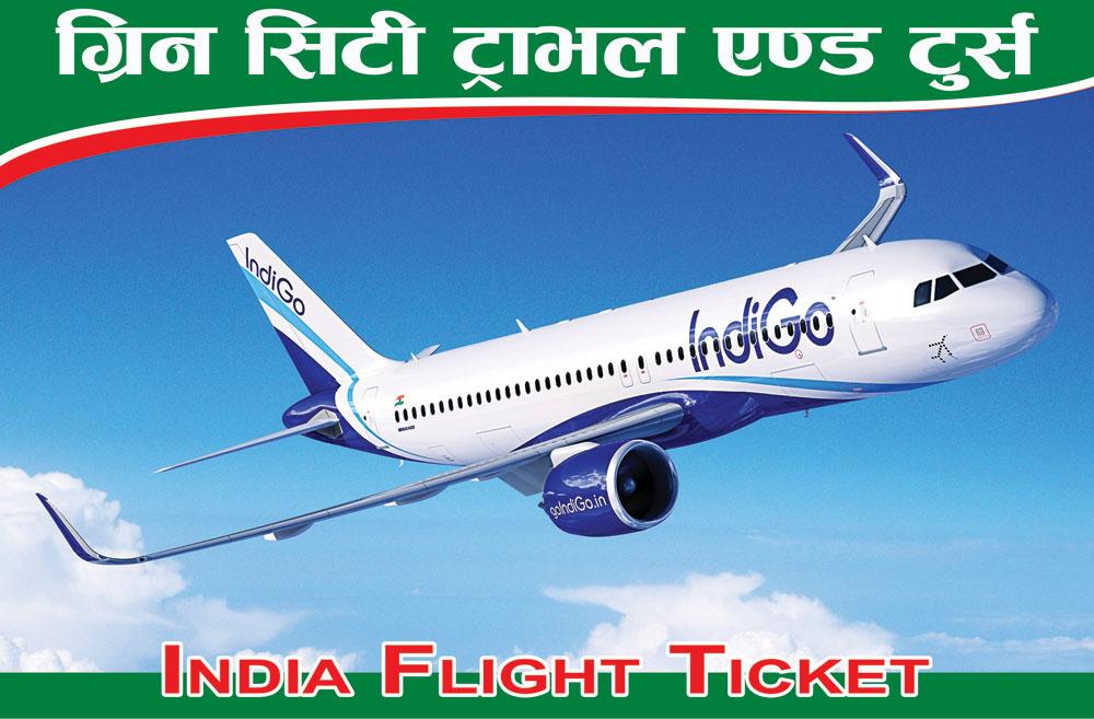 Kathmandu to Delhi bus ticket,Contact for Kathmandu to Delhi Bus ticket, Delhi Bus counter ...