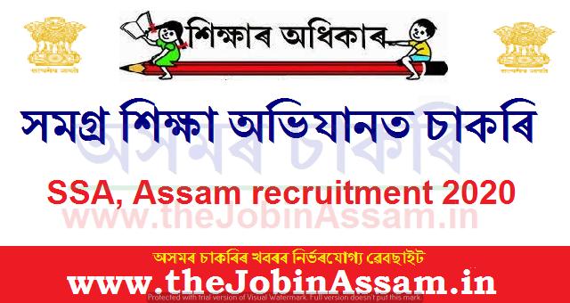 Samagra Shiksha, Assam (SSA) Recruitment