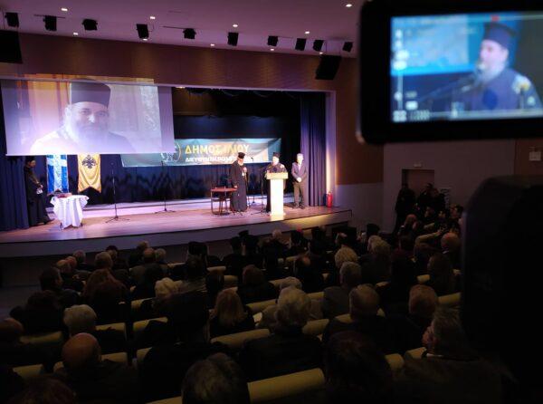 Ίλιον: Με μεγάλη επιτυχία η εκδήλωση για την Θεολογική Σχολή της Χάλκης (Photos)