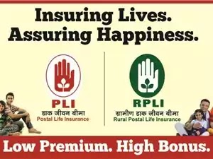 Rural Postal Life Insurance | Point to Point in Hindi - Govt. Schemes | Gaindlal P Sahu