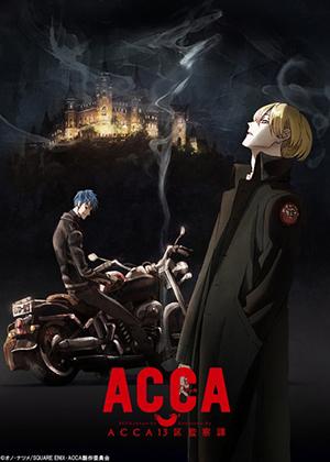 ACCA: 13-ku Kansatsu-ka [12/12] [HDL] 140MB [Sub Español] [MEGA]