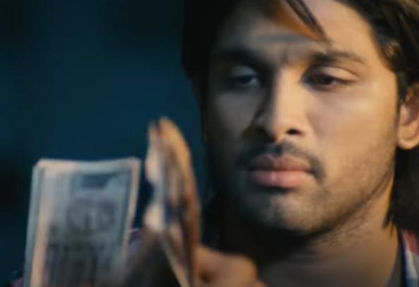 Rupai Song Lyrics   Vedam
