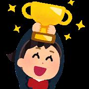 優勝カップを持つ人のイラスト(女子学生)