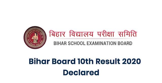 Bihar Board 10th Result Check Here