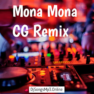 Mona Mona Kar dehe ka jadu tona MP3