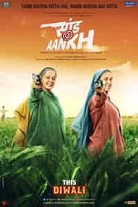 Saand Ki Aankh Full Movies Download Hindi 2019 300MB