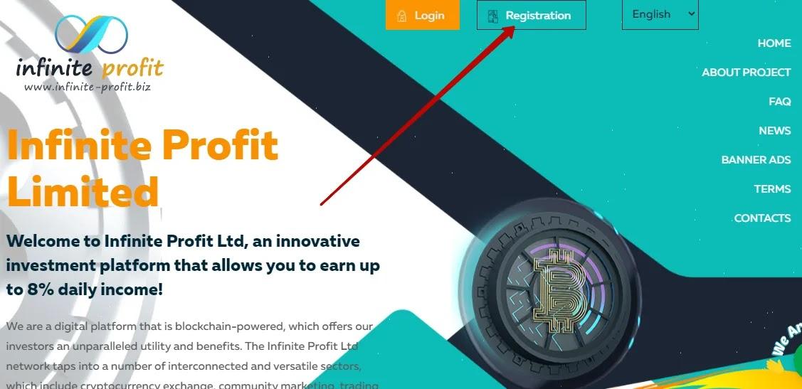 Регистрация в Infinite-Profit