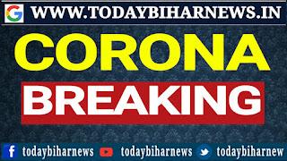 बिहार में एक दिन में 68 कोरोना मरीज मिलने से हड़कंप, आंकड़ा हुआ 345