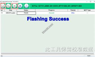 flash evercoss m70  passed
