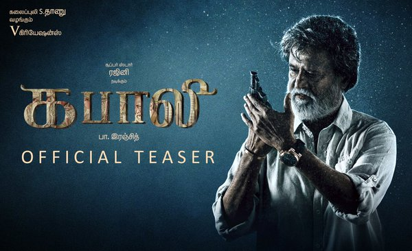 Kabali Teaser now most viewed Teaser in India