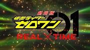Kamen Rider Zero One : Real X Time