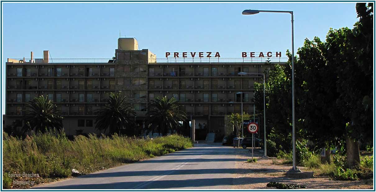 Preveza-Beach