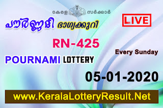 kerala lottery kl result, yesterday lottery results, lotteries results, keralalotteries, kerala lottery, (keralalotteryresult.net), kerala lottery result, kerala lottery result live, kerala lottery today, kerala lottery result today, kerala lottery results today, today kerala lottery result, Pournami lottery results, kerala lottery result today Pournami, Pournami lottery result, kerala lottery result Pournami today, kerala lottery Pournami today result, Pournami kerala lottery result, live Pournami lottery RN-423, kerala lottery result 05.01.2020 Pournami RN 425 05 January 2020 result, 05 01 2020, kerala lottery result 05-01-2020, Pournami lottery RN 425 results 05-01-2020, 05/01/2020 kerala lottery today result Pournami, 05/01/2020 Pournami lottery RN-425, Pournami 05.01.2020, 05.01.2020 lottery results, kerala lottery result January 05 2020, kerala lottery results 05th January 2020, 05.01.2020 week RN-425 lottery result, 05.01.2020 Pournami RN-425 Lottery Result, 05-01-2020 kerala lottery results, 05-01-2020 kerala state lottery result, 05-01-2020 RN-425, Kerala Pournami Lottery Result 05/01/2020, KeralaLotteryResult.net